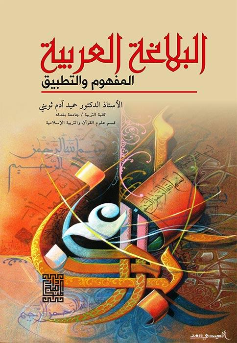 تحميل كتب في الأدب العربي pdf