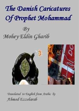 The Danish caricatures of prophet Mohammad