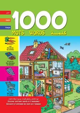 ألف كلمة ألف صورة عربي-انكليزي-فرنسي