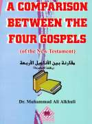 A Comparison between the Four Gospels