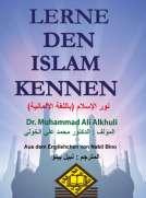 LERNE DEN ISLAMKENNEN نور الإسلام