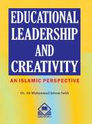 EDUCATIONAL LEADERSHIP and CREATIVITY