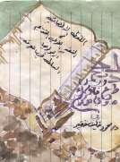 اللفظة الاقصائية في النقد العربي القديم اركيولوجيا السلطة والمعرفة