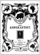 The Esperantist, Complete