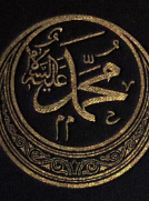 The Life of Mohammad, the Prophet of Allah