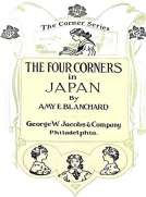 The Four Corners in Japan