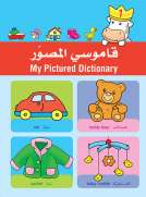 Easy Steps to Write & Learn - Grade 1