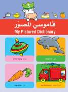 Easy Steps to Write & Learn - Grade 3