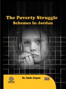 The Poverty Struggle Schemes In Jordan