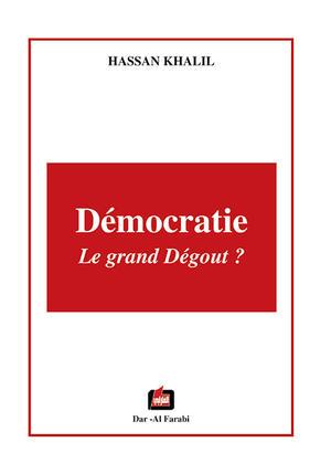 Démocratie Le grand Dégout
