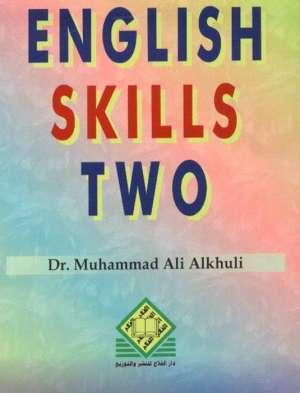 English Skills Two