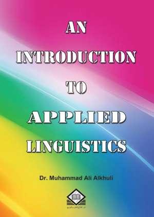 AN INTRODUCTION TO A P P L I E D LINGUISTICS