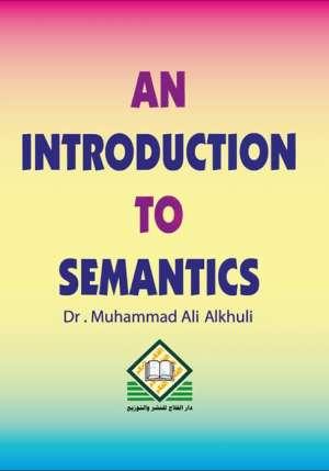 AN INTRODUCTION TO SEMANTICS
