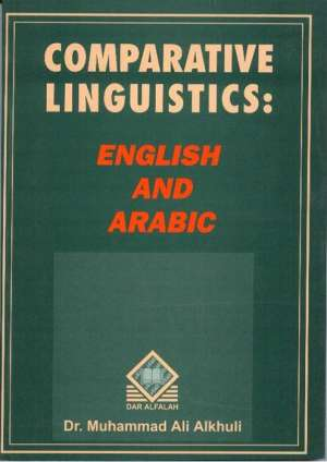 Comparative Linguistics : English and Arabic