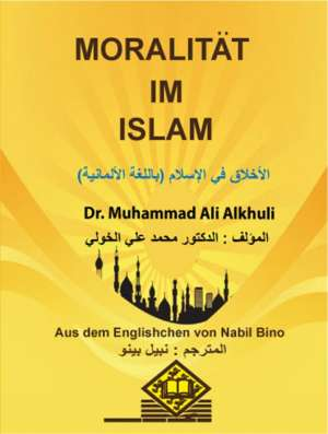 MORALITÄT  IM ISLAM الأخلاق في الإسلام