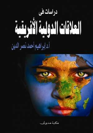 دراسات في العلاقات الدولية الافريقية
