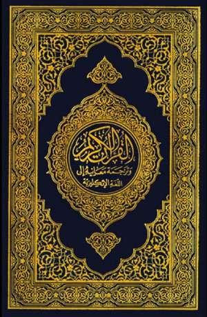 القرآن الكريم وترجمة معانيه إلى اللغة الإنجليزية