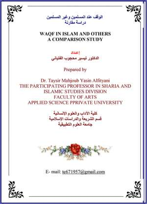 WAQF IN ISLAM AND OTHERS A COMPARISON STUDY