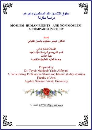 MOSLEM HUMAN RIGHTS AND NON MOSLEM A COMPARISON STUDY