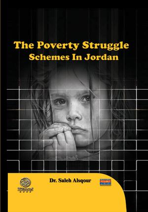 The Poverty Struggle Schemes In Jordan