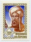محمد بن موسى الخوارزمي القرطبي