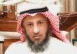 عثمان بن محمد بن حمد بن محمد الخميس