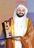 ناصر الزهراني