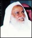 محمد بن صالح