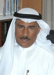 د. أحمد محمد المعتوق