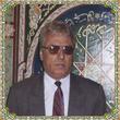 محمد زياد حمدان