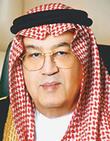 غازي بن عبد الرحمن القصيبي