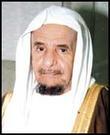 عبدالله البسام