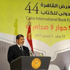 الرئيس مرسي يفتتح معرض القاهرة الدولي للكتاب في دورته الـ44