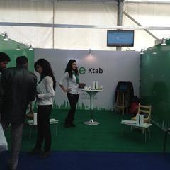 """أنطلق معرض """"eKtab""""  الإلكتروني ضمن فعاليات مهرجان القاهرة الدولي لمعرض الكتاب في دورته الـ 44"""